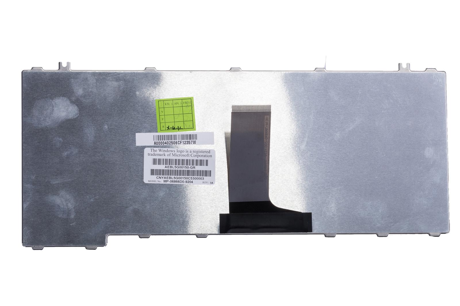 Keyboard for laptop Toshiba MP-06866D0-9204 (German)