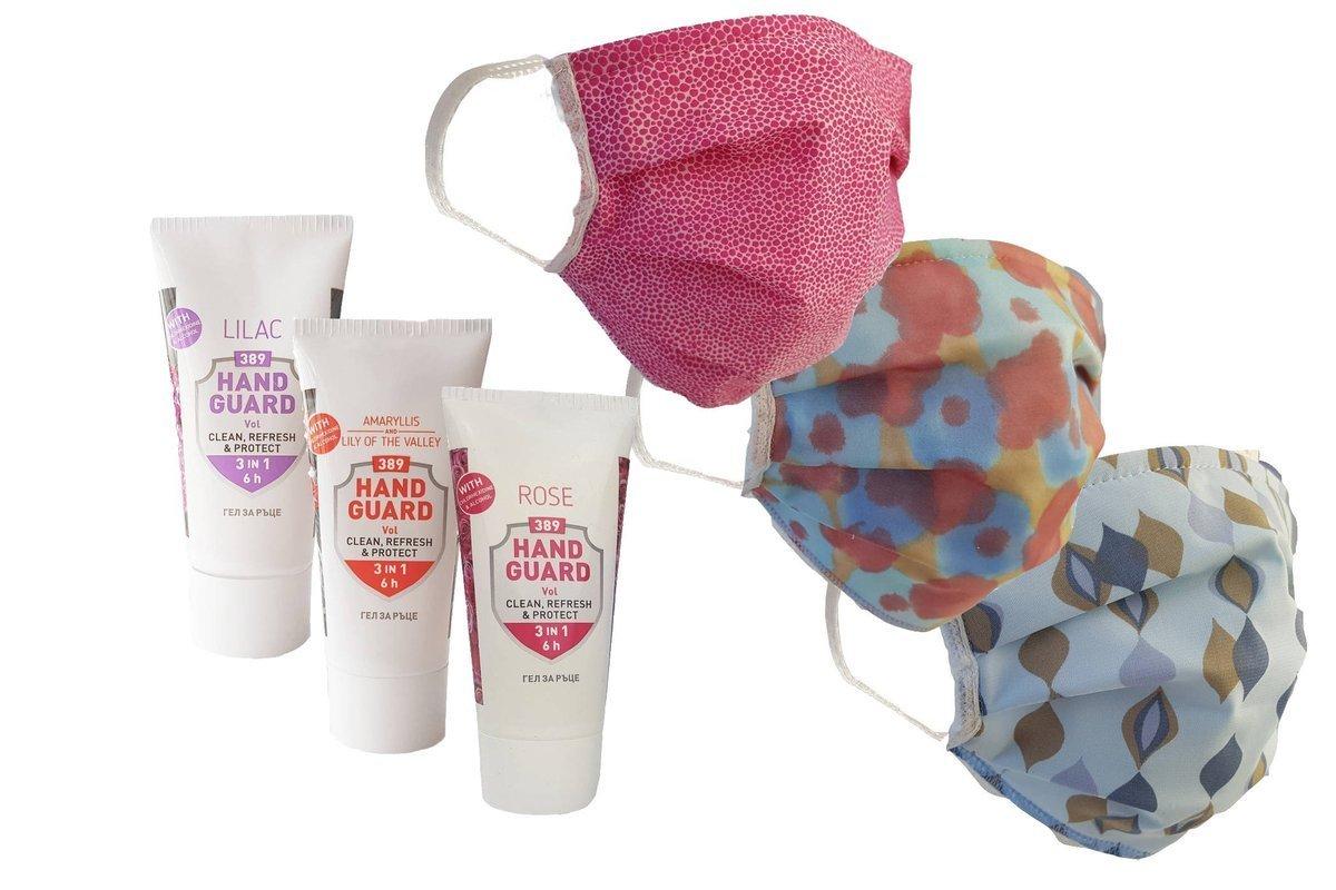 3x Gesichtsschutzmaske Anti-Staub + Händedesinfektionsgel 389 Hand Guard