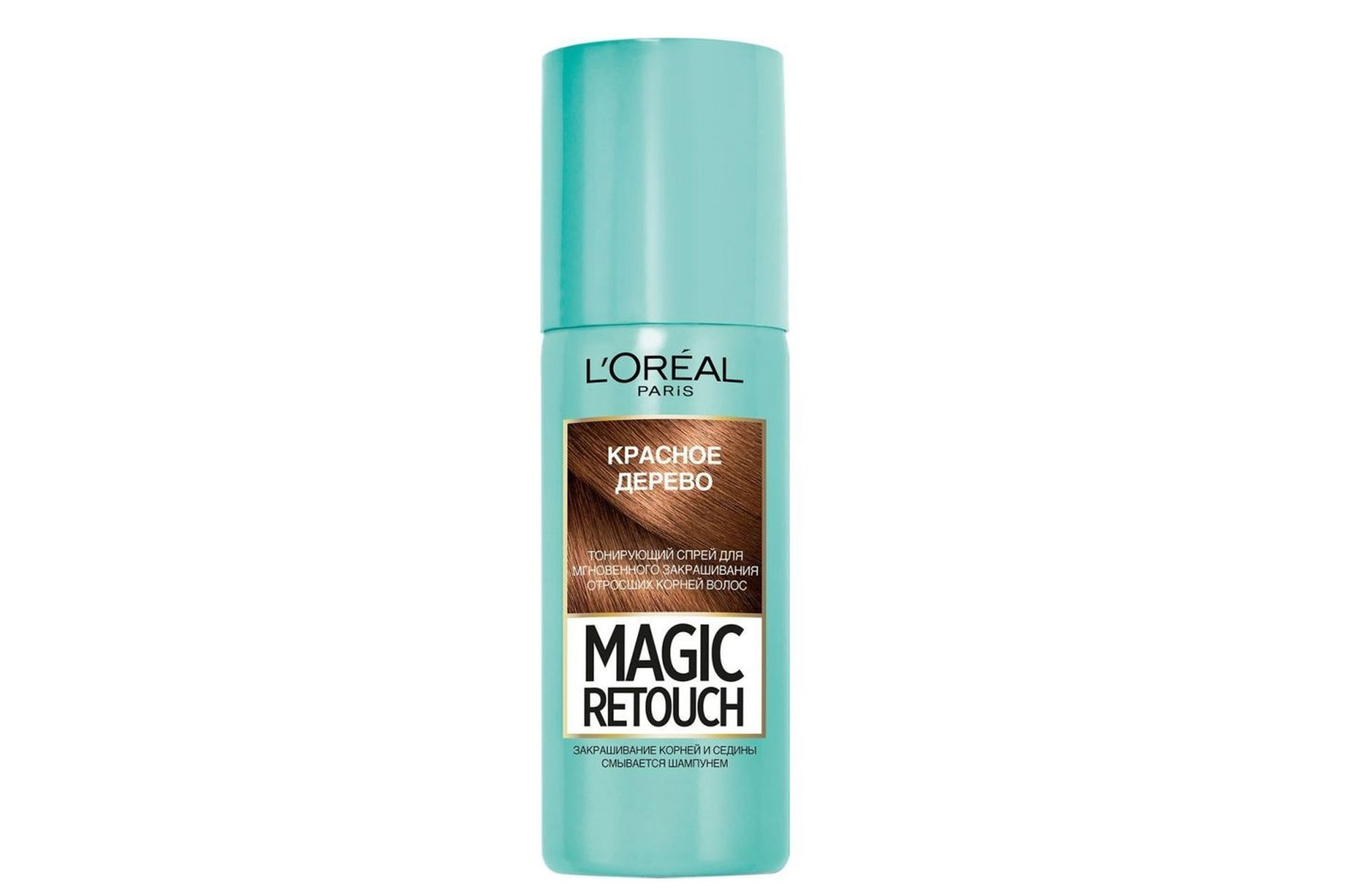 L'Oreal Magic Retouch Mahagoni Braun Temporäres Instant Root Concealer Spray