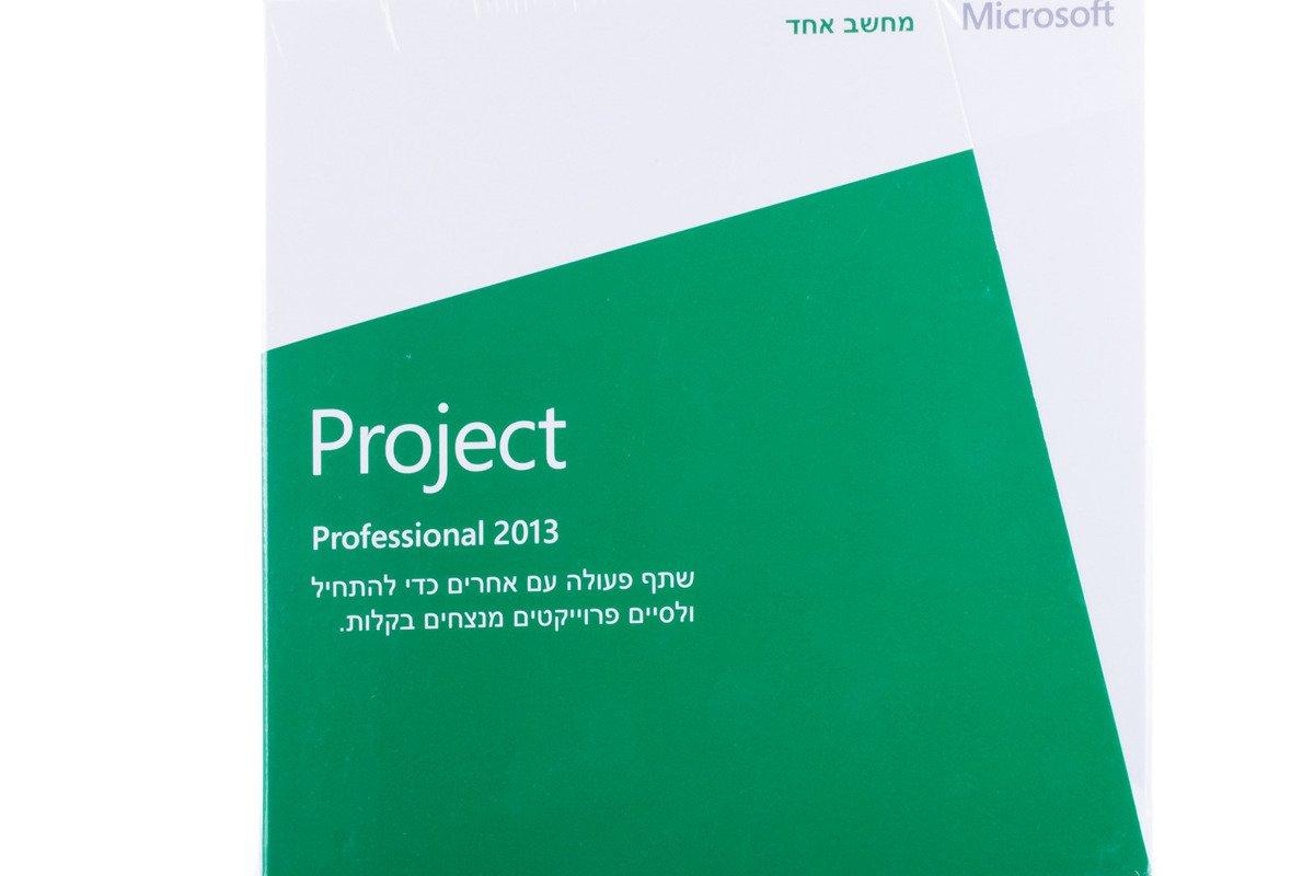 New Genuine Microsoft Project 2013 H30-03839 Hebrew Afrika, Naher Osten Nur DVD BOX
